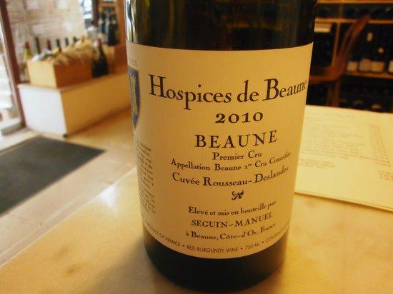 Ambassade de Bourgogne: 頂いたブルゴーニュワイン2