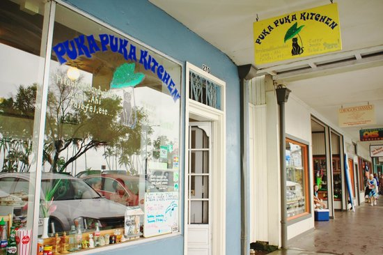 Puka Puka Kitchen: プカプカキッチン