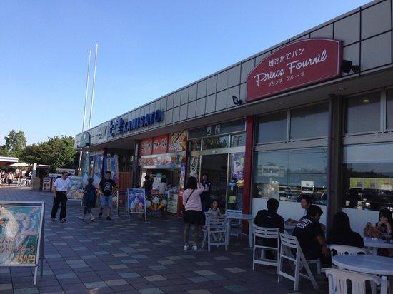 Kamisato Service Areas Nobori