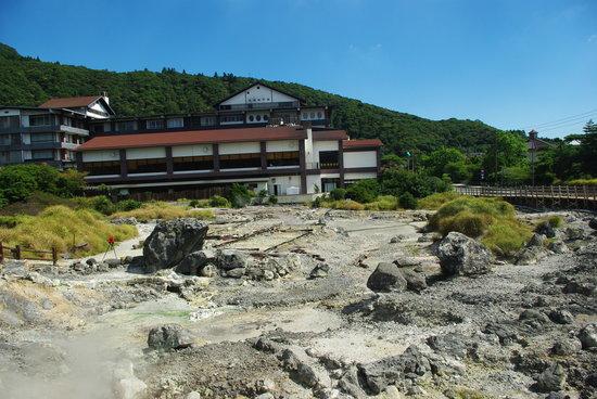 Kyushu Hotel: 雲仙地獄の目の前です。