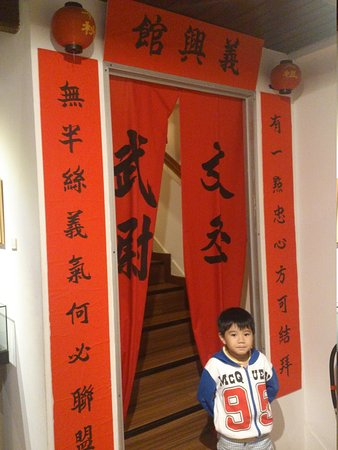 Chinese Heritage Museum: level 3