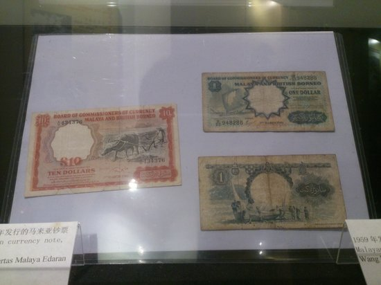Chinese Heritage Museum: old note