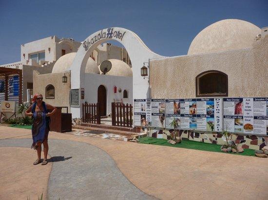 Ghazala Hotel: gate hotel Ghazala