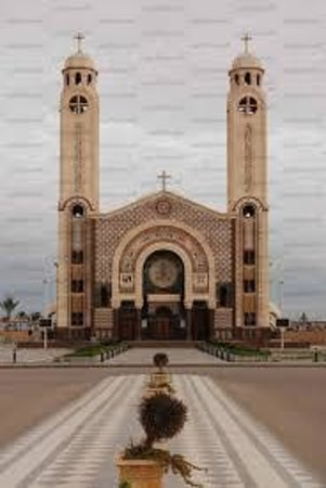 Deir Mar Mina (St. Mina Monastery): the cathedral church in the monastery