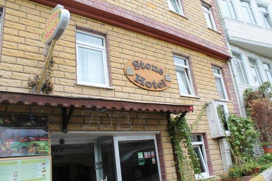 Stone Hotel: Hotel Entrance
