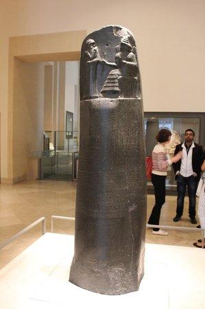 พิพิธภัณฑ์ลูฟวร์: Hammurabi's Code of Law