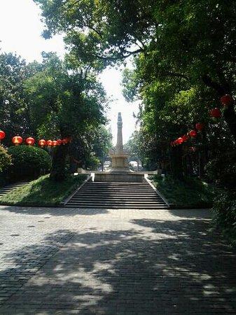 Tianxin Tower : ?