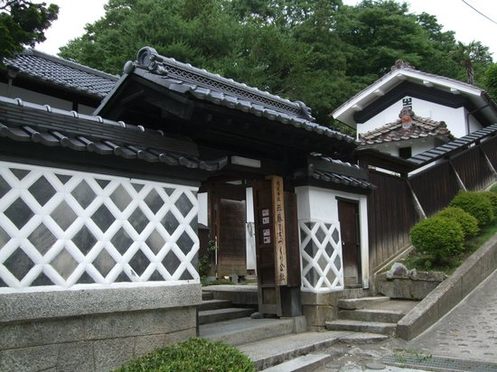 Miharumachi Culture Tradition Museum