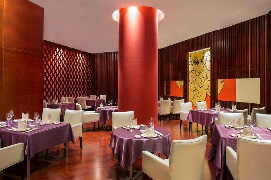 Movenpick Hotel Enshi: Lotus Garden - Chinese restaurant