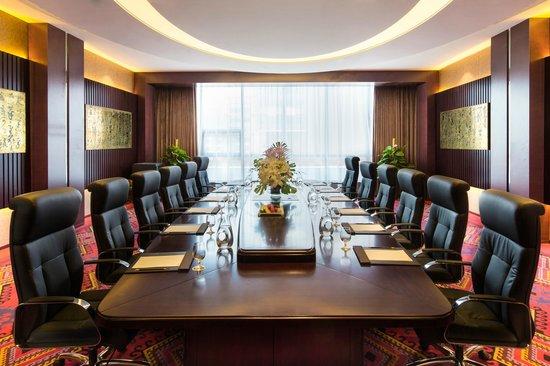 Movenpick Hotel Enshi: Meeting room