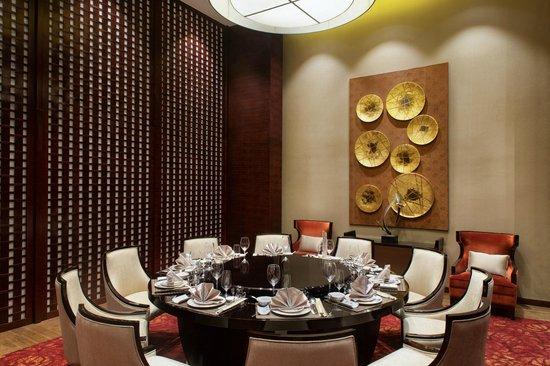 Movenpick Hotel Enshi: Chinese VIP room