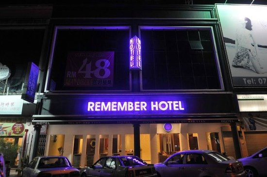 Remember Hotel: Hotel