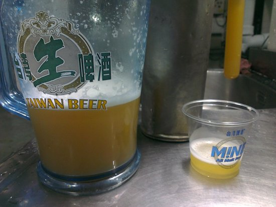 Taipei Brewery: Unfiltered beer. Fresh!