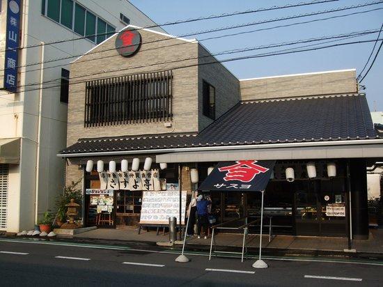 Sasuyo Tei: 食事処「さすよ亭」の右にサスヨ海産が並んでいます