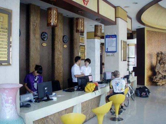 Jiari International Hotel: reception