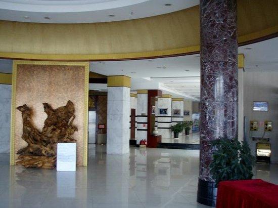 Jiari International Hotel: lobby