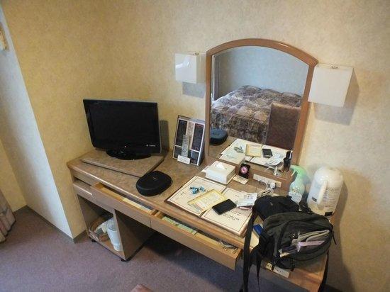 Nisshin Nanba Inn : Desk