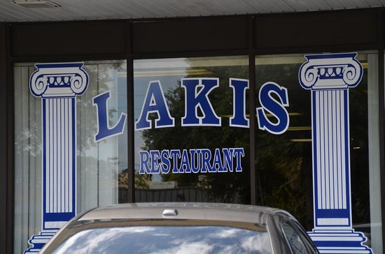 Laki's Greek Restaurant & Pizza: Welcome