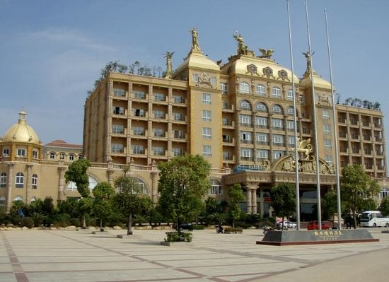 Guo'an Holiday Hotel: frontal view