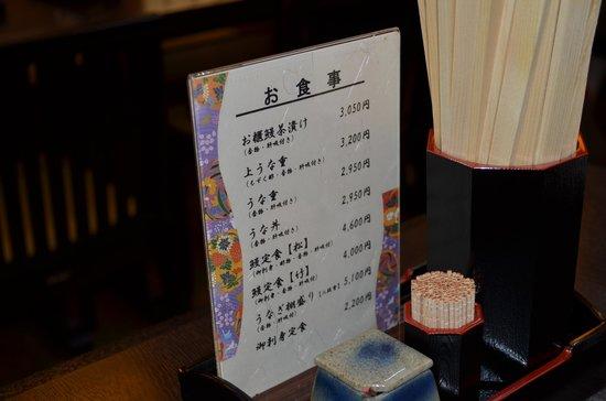 Unagi Yaotokuekiminamiten: メニュー表