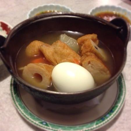 Shogun Restaurant: Oden