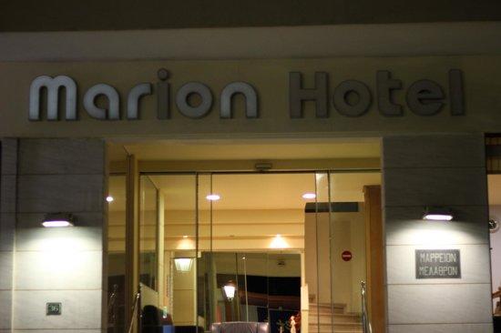 Marion Hotel: вход в отель)