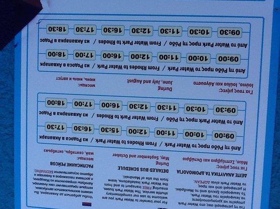 WaterPark: Расписание автобусов
