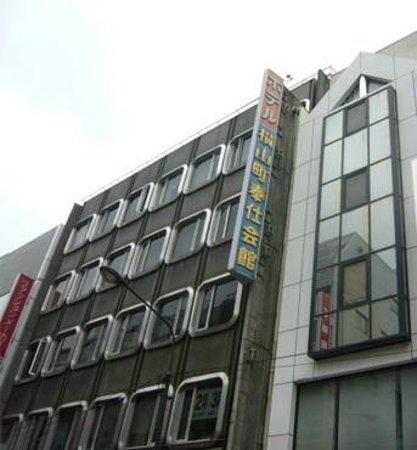 Hotel Hoshikaikan: 外観
