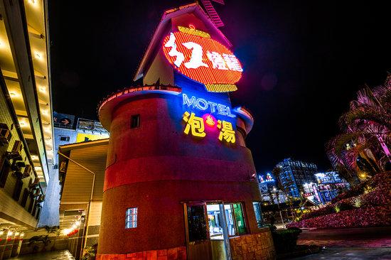 Red Lantern Motel