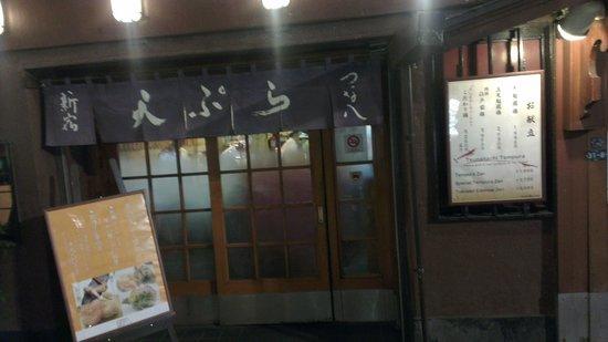 Shinjuku Tsunahachi So-honten: Shinjuku Tsunahachi's shop front