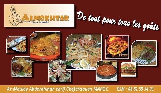 Restaurant Al Moukhtar: Carte-visite