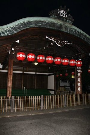 Gion Kobu Kaburenjo Theater: Detail Gion Corner