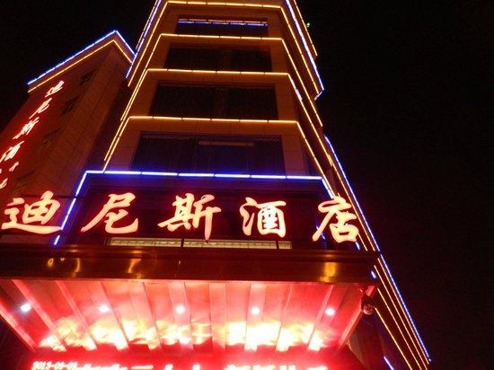 Dinisi Hotel