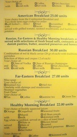 โครินเธีย โฮเต็ล เซนต์ปีเตอร์สเบิร์ก: My favorite room service menu of all time: Russian breakfast of caviar and vodka =)