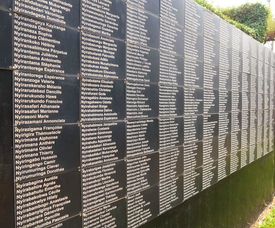 Kigali, Rwanda: Portion of Memorial Wall