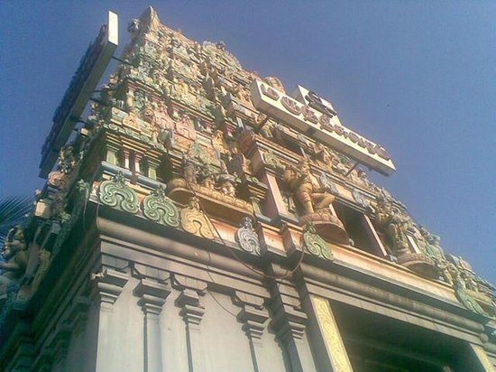 Marundeeswarar Temple: ECR entrance
