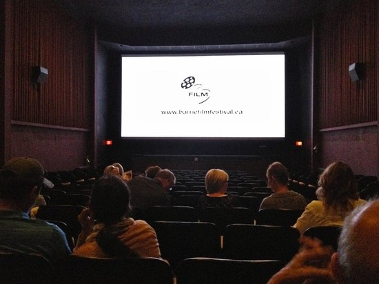 Uptown Theater: Barrie Film Festival Lives Here
