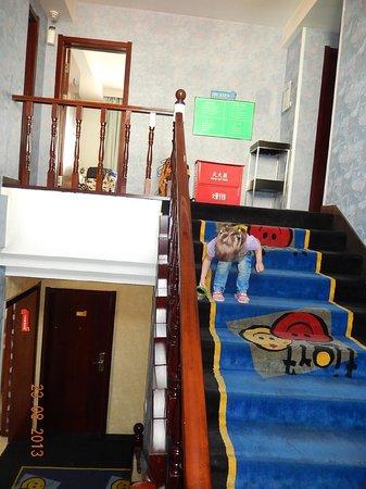 Pingguo Holiday Hotel Harbin Gexin Street: вход 5 зтаж