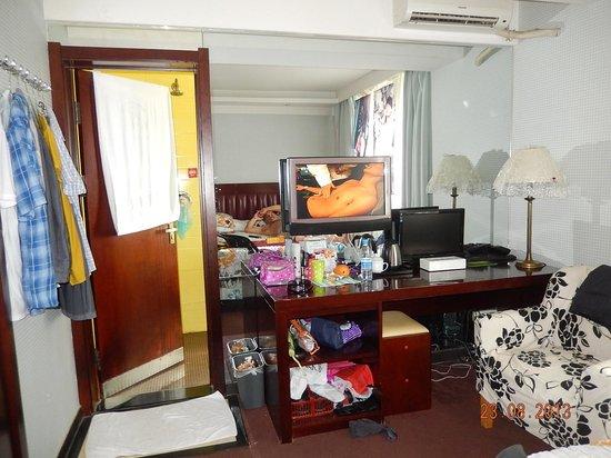 Pingguo Holiday Hotel Harbin Gexin Street: номер