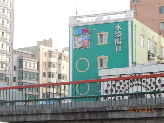 Pingguo Holiday Hotel Harbin Gexin Street: отель
