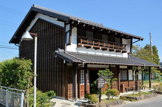 旧東海道赤坂, よらまいかん