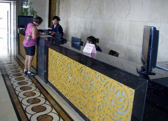 Xiangfeng International Hotel: reception