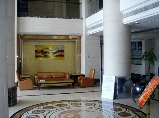 Xiangfeng International Hotel: lobby