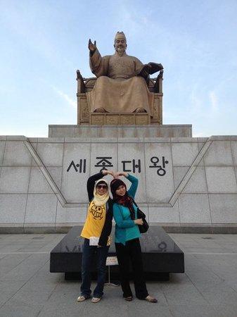 King Sejong Memorial Hall: Must visit