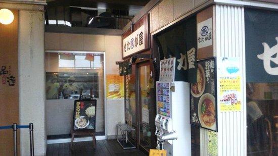 Setagaya Shinagawa: 外観