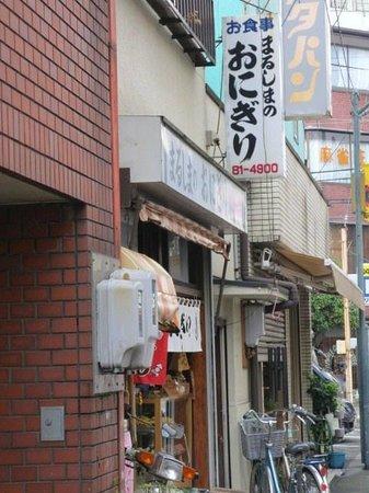 Onigirinomarushima : 店頭