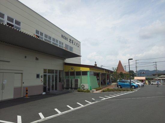 Ogino Pan Factory Direct Sale: 近くに第二駐車場もあります