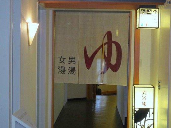 Kanazawa Manten Hotel: 浴室入口