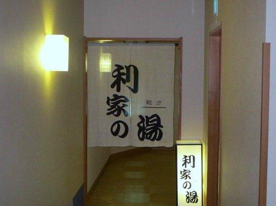 Kanazawa Manten Hotel: 男湯