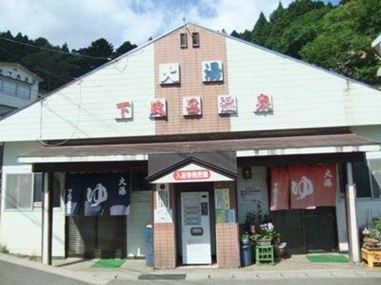 Kazamaura-mura, Япония: 下風呂温泉01